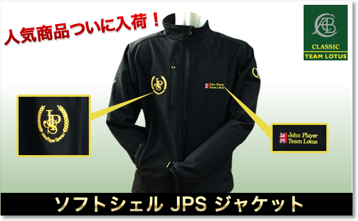 top-LOT-JPS-JK04